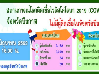 messageImage_1593237389559