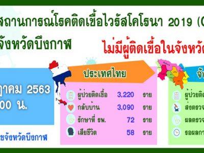 messageImage_1594707066334