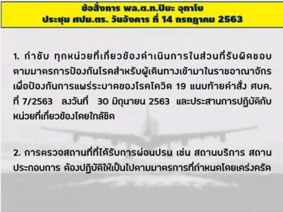 messageImage_1594712118937